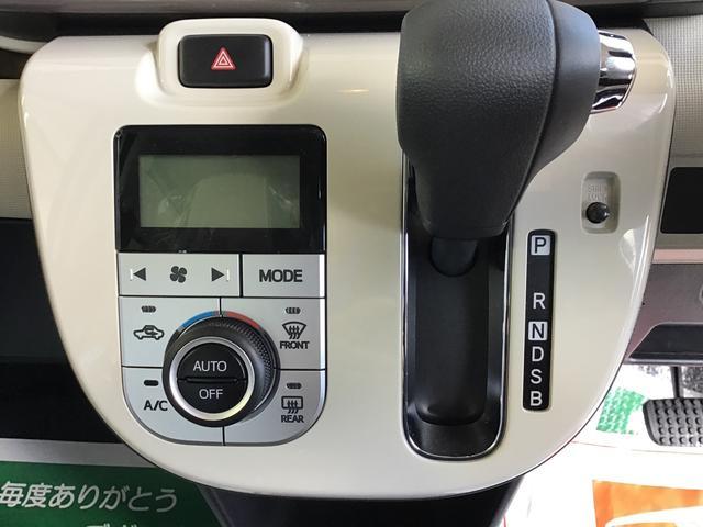 「ダイハツ」「ムーヴキャンバス」「コンパクトカー」「岩手県」の中古車9