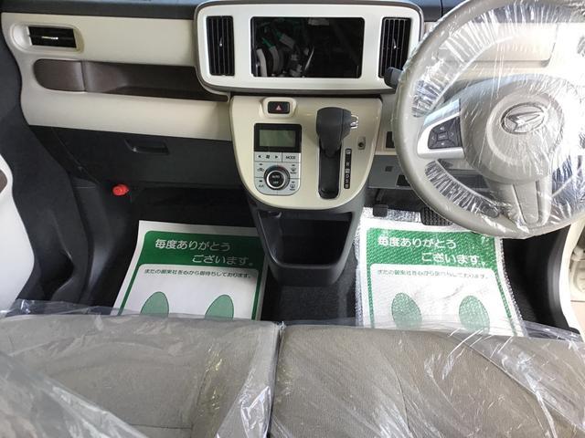「ダイハツ」「ムーヴキャンバス」「コンパクトカー」「岩手県」の中古車13