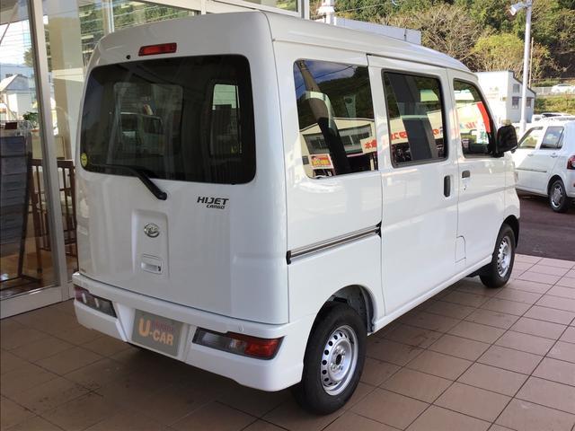 「ダイハツ」「ハイゼットカーゴ」「軽自動車」「岩手県」の中古車4