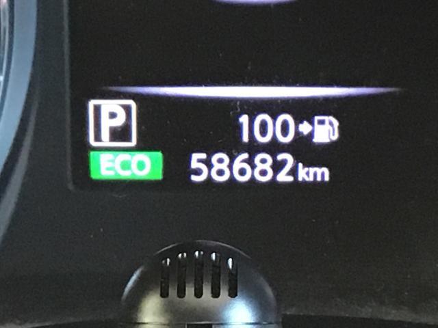 「日産」「エクストレイル」「SUV・クロカン」「岩手県」の中古車15
