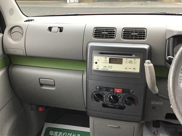 「ダイハツ」「ムーヴコンテ」「コンパクトカー」「岩手県」の中古車15