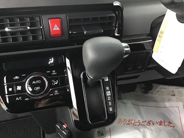「ダイハツ」「タント」「コンパクトカー」「岩手県」の中古車11