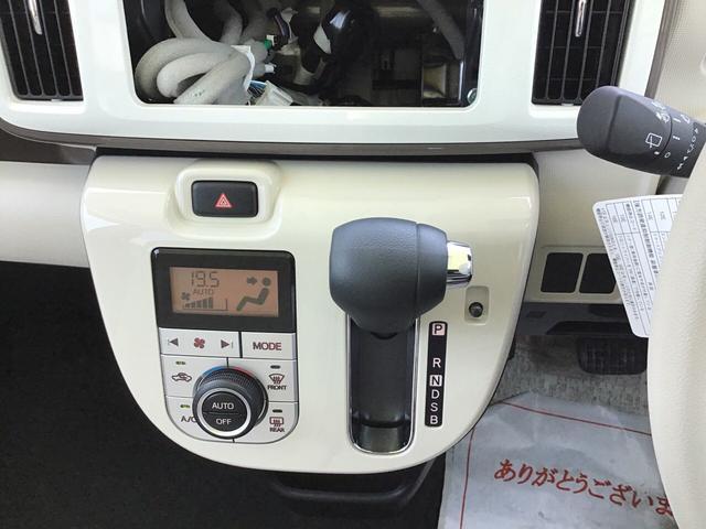 「ダイハツ」「ムーヴキャンバス」「コンパクトカー」「岩手県」の中古車11