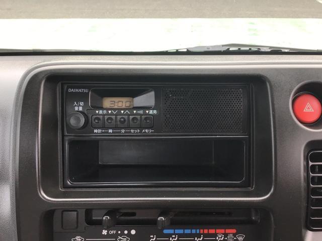 「ダイハツ」「ハイゼットトラック」「トラック」「岩手県」の中古車10