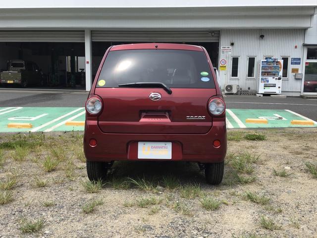 「ダイハツ」「ミラトコット」「軽自動車」「岩手県」の中古車3