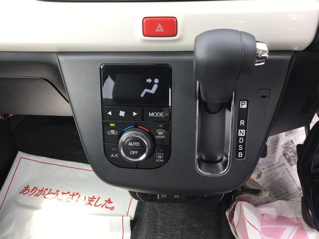 「ダイハツ」「ミラトコット」「軽自動車」「岩手県」の中古車9