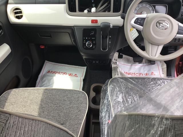 「ダイハツ」「ミラトコット」「軽自動車」「岩手県」の中古車13