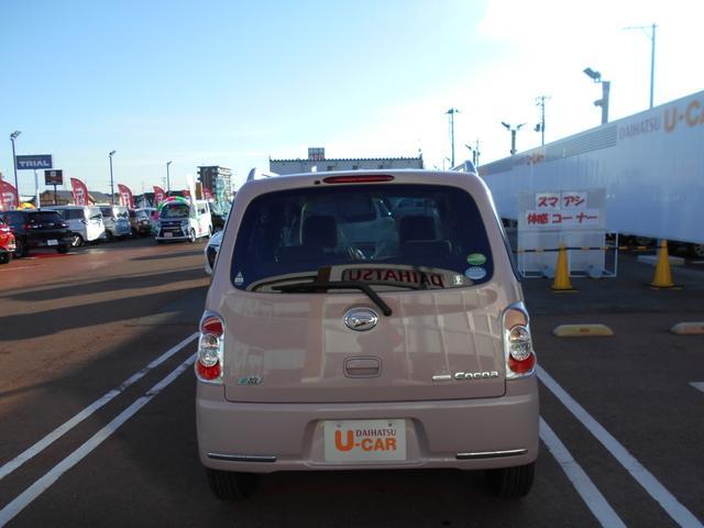「ダイハツ」「ミラココア」「軽自動車」「岩手県」の中古車3