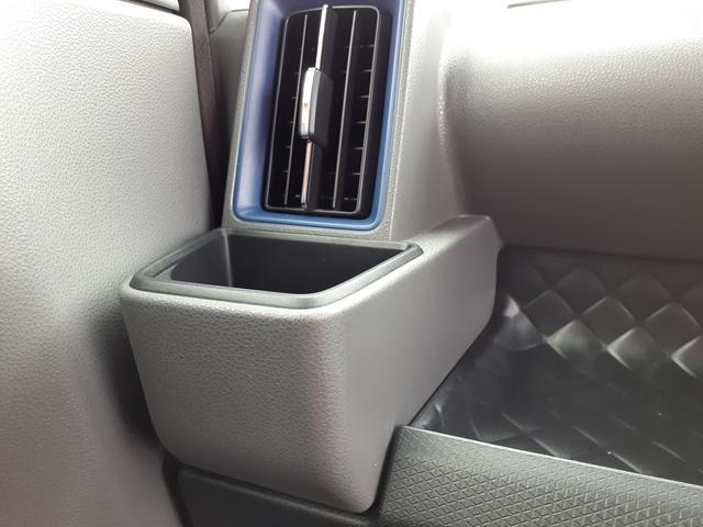 カスタムXセレクション 4WD・両側電動スライドドア・シートヒーター(53枚目)