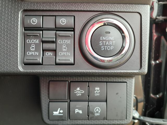 カスタムXセレクション 4WD・両側電動スライドドア・シートヒーター(62枚目)