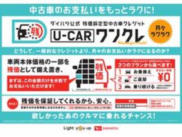 カスタムXセレクション 4WD・両側電動スライドドア・シートヒーター(68枚目)