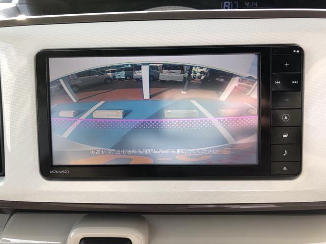 Xメイクアップ SAII ナビ・バックカメラ・ベンチシート・キーフリー・専用ホイールキャップ・フォグランプ・両側スライドドア(26枚目)
