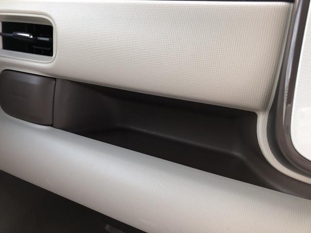 Xメイクアップ SAII ナビ・バックカメラ・ベンチシート・キーフリー・専用ホイールキャップ・フォグランプ・両側スライドドア(42枚目)