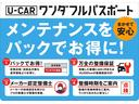 Xメイクアップ SAII ナビ・バックカメラ・ベンチシート・キーフリー・専用ホイールキャップ・フォグランプ・両側スライドドア(76枚目)