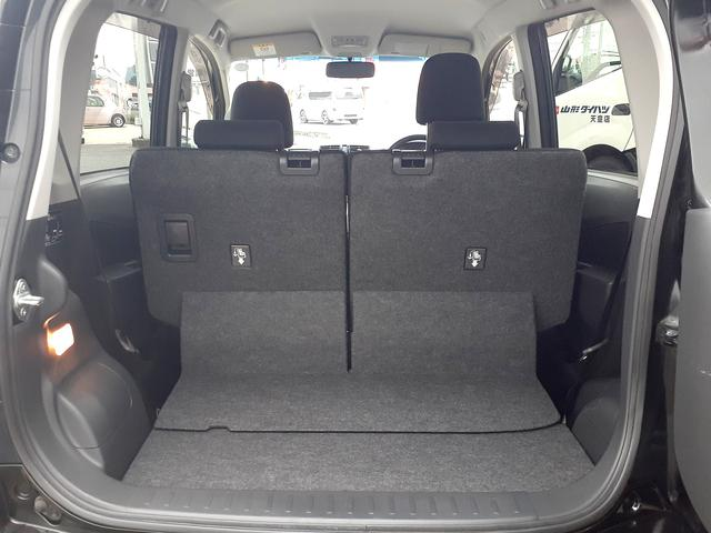 リヤシートが大きくスライドでワンタッチで広い荷室確保