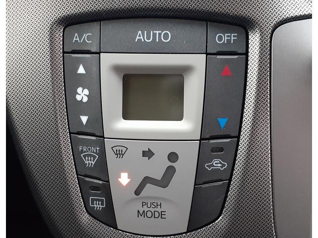 軽自動車とは思えない空調パネル、もちろんオートエアコン