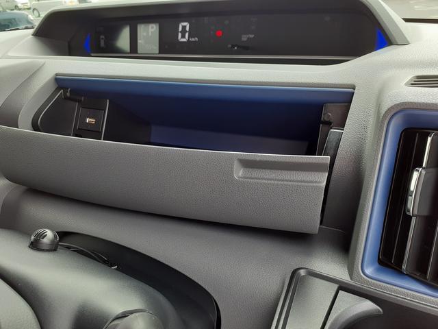 カスタムR スマートアシスト 4WD・ナビ・バックカメラ(45枚目)