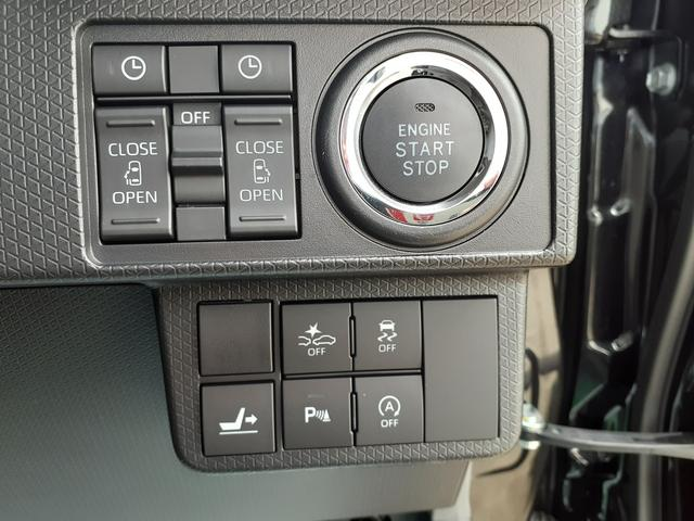 カスタムR スマートアシスト 4WD・ナビ・バックカメラ(46枚目)