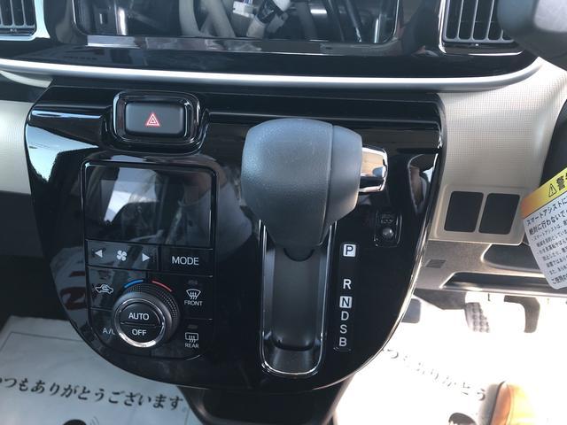 Xブラックアクセントリミテッド SAIII 4WD・バックカメラ・両側電動スライドドア(11枚目)