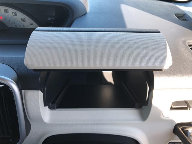 Xブラックアクセントリミテッド SAIII 4WD・バックカメラ・両側電動スライドドア(26枚目)