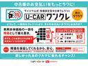 Xブラックアクセントリミテッド SAIII 4WD・バックカメラ・両側電動スライドドア(52枚目)