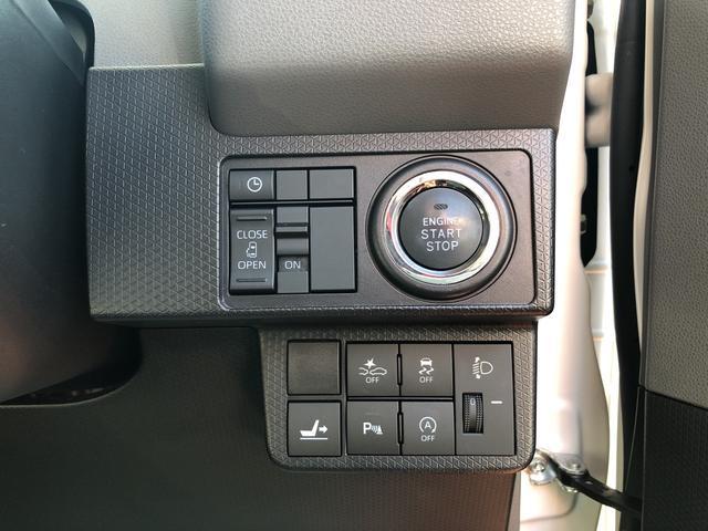 X 4WD・バックカメラ・スライドドア(23枚目)