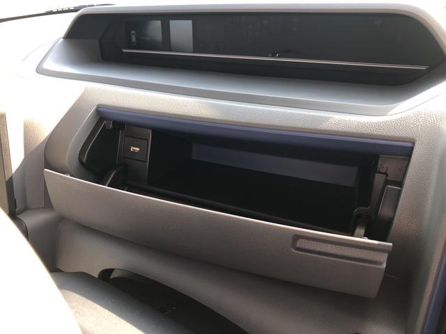 X 4WD・バックカメラ・スライドドア(25枚目)