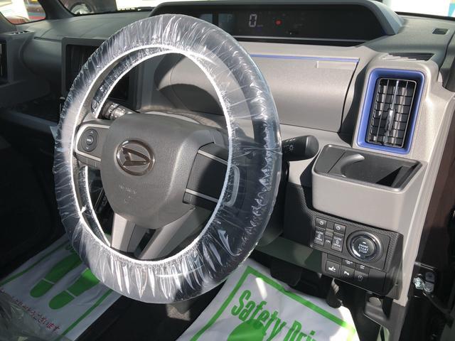 カスタムX 4WD・両側電動スライドドア・シートヒーター(22枚目)