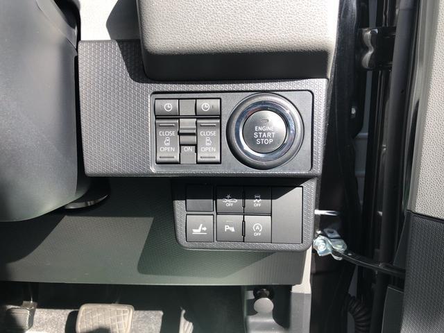 カスタムX 4WD・両側電動スライドドア・シートヒーター(23枚目)