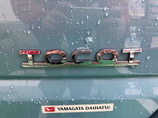 「ダイハツ」「ミラトコット」「軽自動車」「山形県」の中古車14