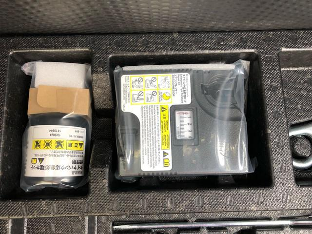 「ダイハツ」「ミラトコット」「軽自動車」「山形県」の中古車31