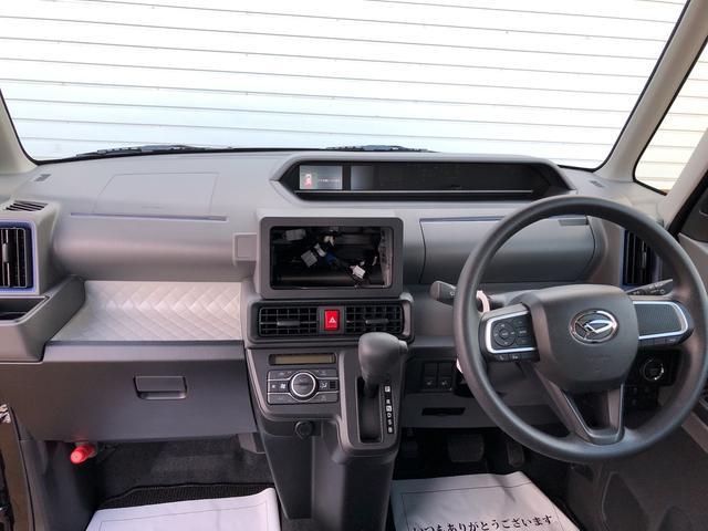 Xセレクション 4WD・LEDヘッドランプ・バックカメラ・両側スライドドア(片側電動)・ホイールキャップ・ベンチシート・キーフリー(15枚目)