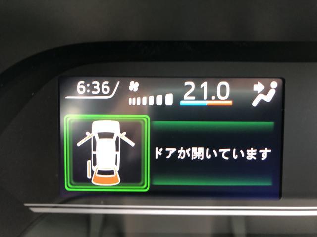 Xセレクション 4WD・LEDヘッドランプ・バックカメラ・両側スライドドア(片側電動)・ホイールキャップ・ベンチシート・キーフリー(23枚目)
