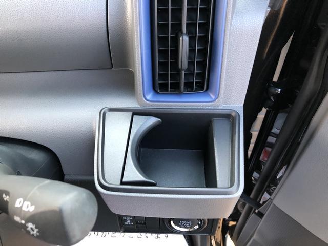 Xセレクション 4WD・LEDヘッドランプ・バックカメラ・両側スライドドア(片側電動)・ホイールキャップ・ベンチシート・キーフリー(25枚目)