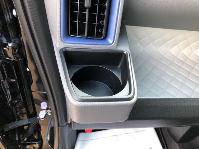 Xセレクション 4WD・LEDヘッドランプ・バックカメラ・両側スライドドア(片側電動)・ホイールキャップ・ベンチシート・キーフリー(35枚目)