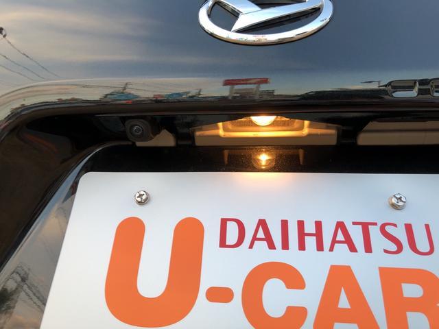 Xセレクション 4WD・LEDヘッドランプ・バックカメラ・両側スライドドア(片側電動)・ホイールキャップ・ベンチシート・キーフリー(78枚目)