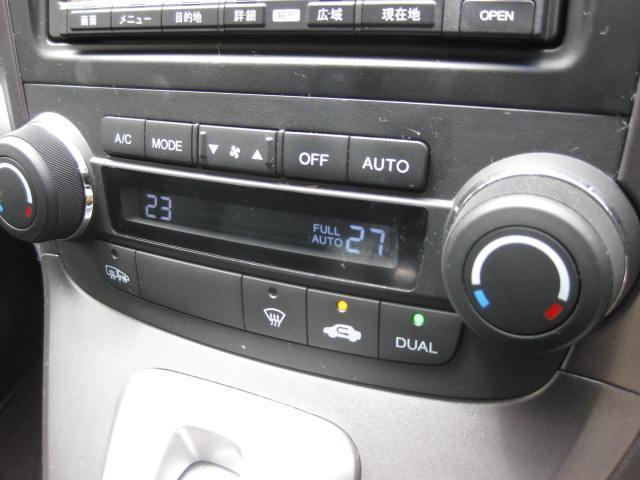 ホンダ CR-V ZX 4WD HDDナビ Bカメラ HID ワンオーナー