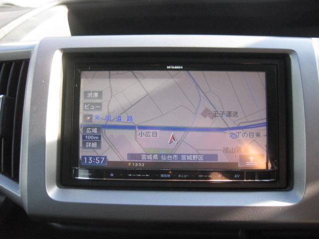 Z 後期モデル 社外ナビTV 両側電動ドア 1オーナー車(17枚目)