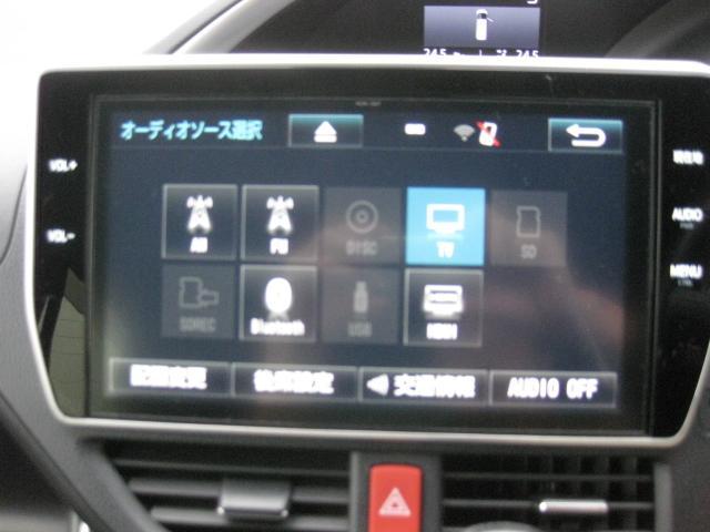 ZS 煌II 後期モデル トヨタセフテーセンス 純正10インチナビ リアフリップダウンモニター フルセグTV ブルートゥース Bカメラ ビルトインETC LEDフォグ LEDフォグ クルーズC TVキャンセラー付(10枚目)