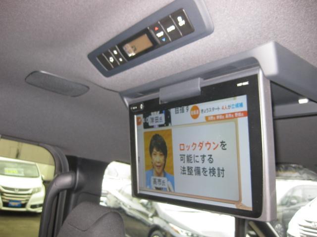 ZS 煌II 後期モデル トヨタセフテーセンス 純正10インチナビ リアフリップダウンモニター フルセグTV ブルートゥース Bカメラ ビルトインETC LEDフォグ LEDフォグ クルーズC TVキャンセラー付(12枚目)