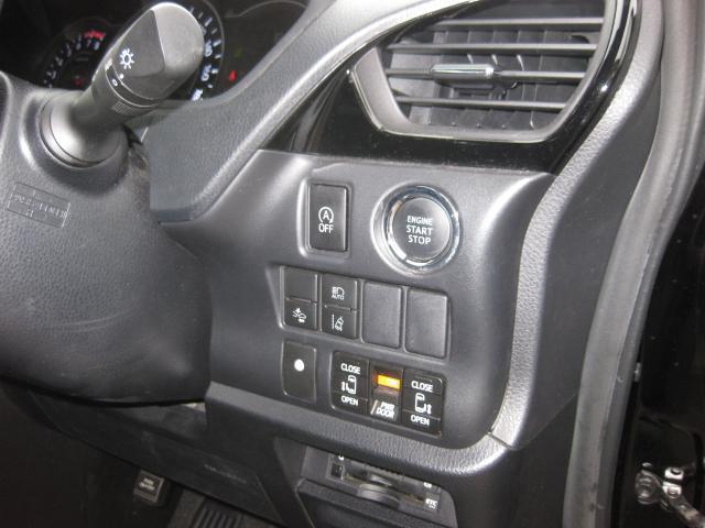 ZS 煌II 後期モデル トヨタセフテーセンス 純正10インチナビ リアフリップダウンモニター フルセグTV ブルートゥース Bカメラ ビルトインETC LEDフォグ LEDフォグ クルーズC TVキャンセラー付(22枚目)