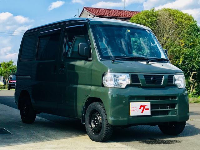NV100クリッパーバン 日産 DX ジャングルグリーン TOYO