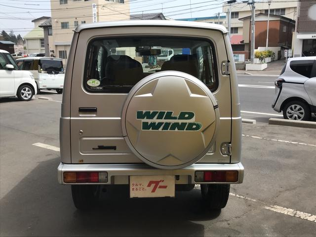 ワイルドウインド 4WD ターボ CD AUX接続 軽自動車(4枚目)