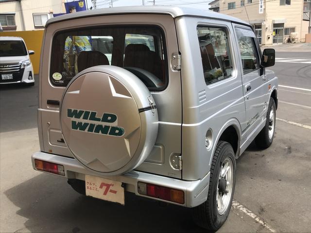ワイルドウインド 4WD ターボ CD AUX接続 軽自動車(6枚目)