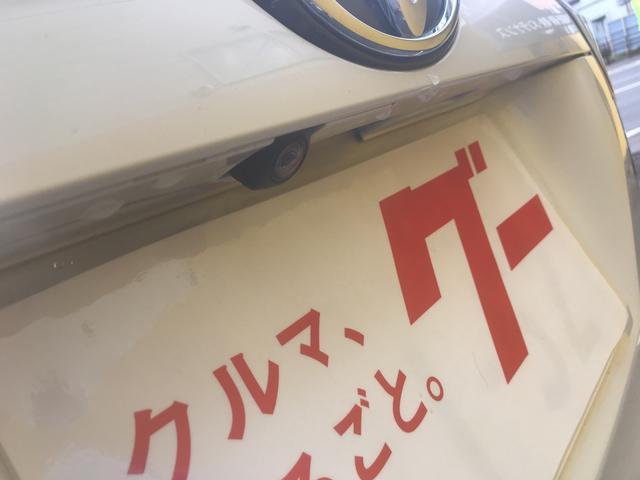 「トヨタ」「ハリアー」「SUV・クロカン」「青森県」の中古車12