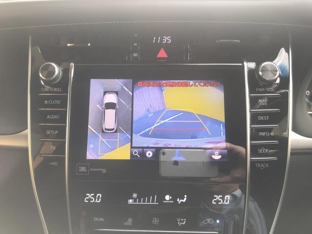 「トヨタ」「ハリアー」「SUV・クロカン」「青森県」の中古車40