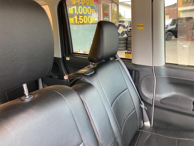 カスタムRS SA 4WD ターボ ワンオーナー 両側電動スライドドア パナソニックストラーダメモリーナビ フルセグTV CD DVD再生可能 バックカメラ エンジンスターター 14インチアルミ アイドリングストップ(26枚目)