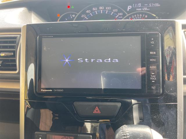 カスタムRS SA 4WD ターボ ワンオーナー 両側電動スライドドア パナソニックストラーダメモリーナビ フルセグTV CD DVD再生可能 バックカメラ エンジンスターター 14インチアルミ アイドリングストップ(32枚目)