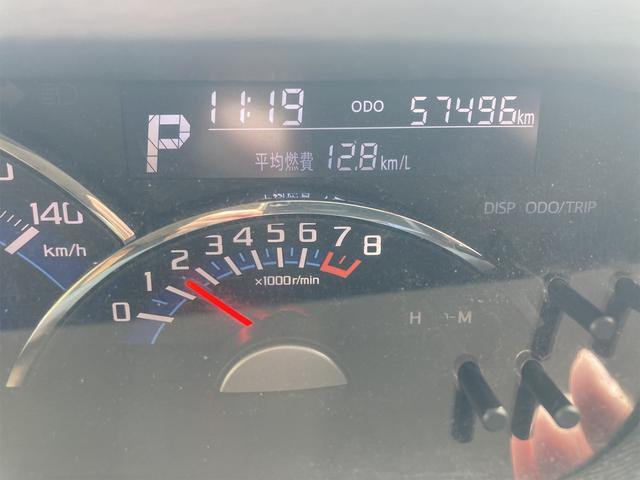 カスタムRS SA 4WD ターボ ワンオーナー 両側電動スライドドア パナソニックストラーダメモリーナビ フルセグTV CD DVD再生可能 バックカメラ エンジンスターター 14インチアルミ アイドリングストップ(33枚目)