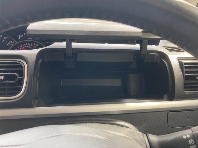 カスタムRS SA 4WD ターボ ワンオーナー 両側電動スライドドア パナソニックストラーダメモリーナビ フルセグTV CD DVD再生可能 バックカメラ エンジンスターター 14インチアルミ アイドリングストップ(43枚目)